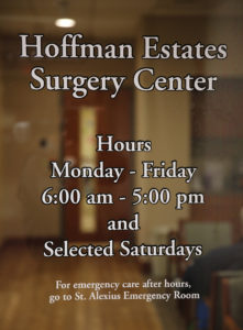hoffman estates surgery center door image